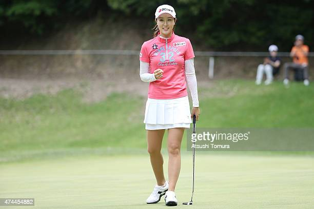 JaeEun Chung of South Korea reacts after making her birdie putt on the 4th green during the second round of the Chukyo Television Bridgestone Ladies...