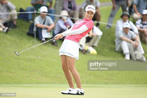 JaeEun Chung of South Korea reacts after making her birdie putt on the 6th green during the second round of the Chukyo Television Bridgestone Ladies...