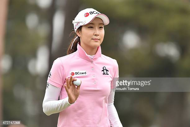 JaeEun Chung of South Korea reacts during the third round of the World Ladies Championship Salonpas Cup at the Ibaraki Golf Club on May 9 2015 in...