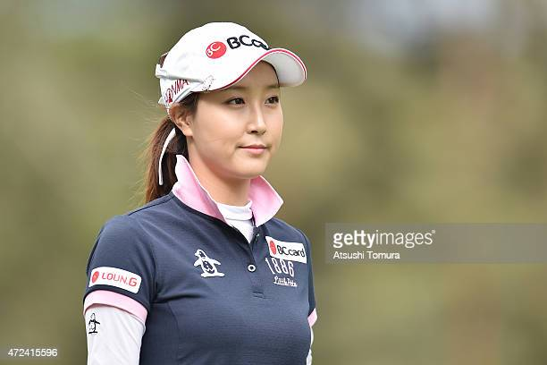JaeEun Chung of South Korea smiles during the first round of the World Ladies Championship Salonpas Cup at the Ibaraki Golf Club on May 7 2015 in...