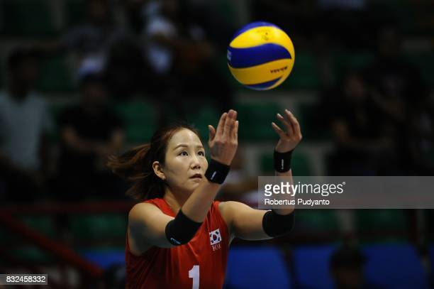 Jaeeun Lee of Korea serves during the 19th Asian Senior Women's Volleyball Championship 2017 Semifinal match between Thailand and Korea at Alonte...