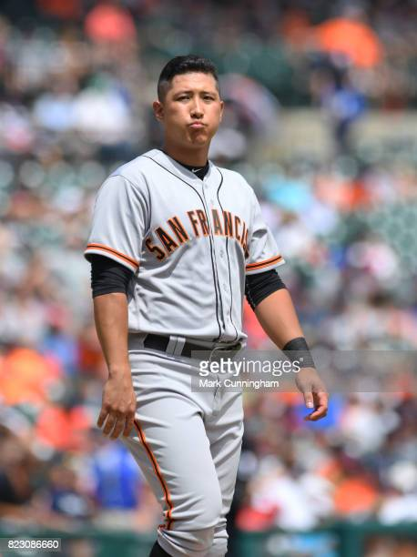 JaeGyun Hwang of the San Francisco Giants looks on during the game against the Detroit Tigers at Comerica Park on July 6 2017 in Detroit Michigan The...