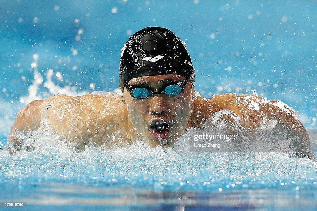 Jaeyoun Jung of Korea in action during the Boy's 200m Butterfly Final during day three of the 2nd Asian Youth Games on August 19, 2013 in Nanjing, China.