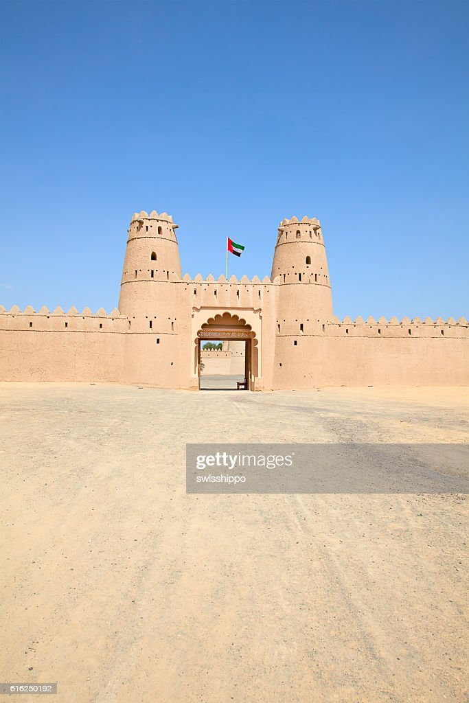 Jahili fort  : Foto de stock