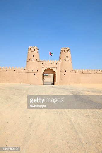 Jahili fort  : Foto de stock