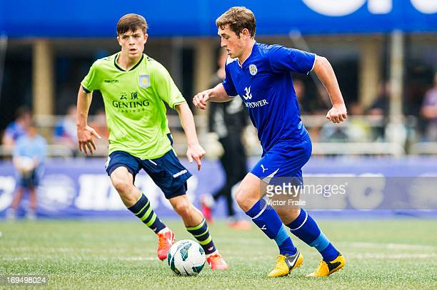 Jak McCourt of Leicester City moves the ball against Jack Grealish of Aston Villa on day three of the Hong Kong International Soccer Sevens at Hong...