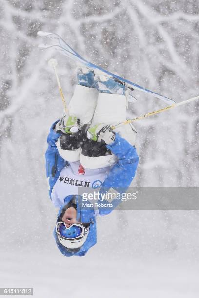 Jakara Anthony of Australia competes in the women's freestyle moguls on day nine of the 2017 Sapporo Asian Winter Games at Sapporo Bankei Ski Area on...