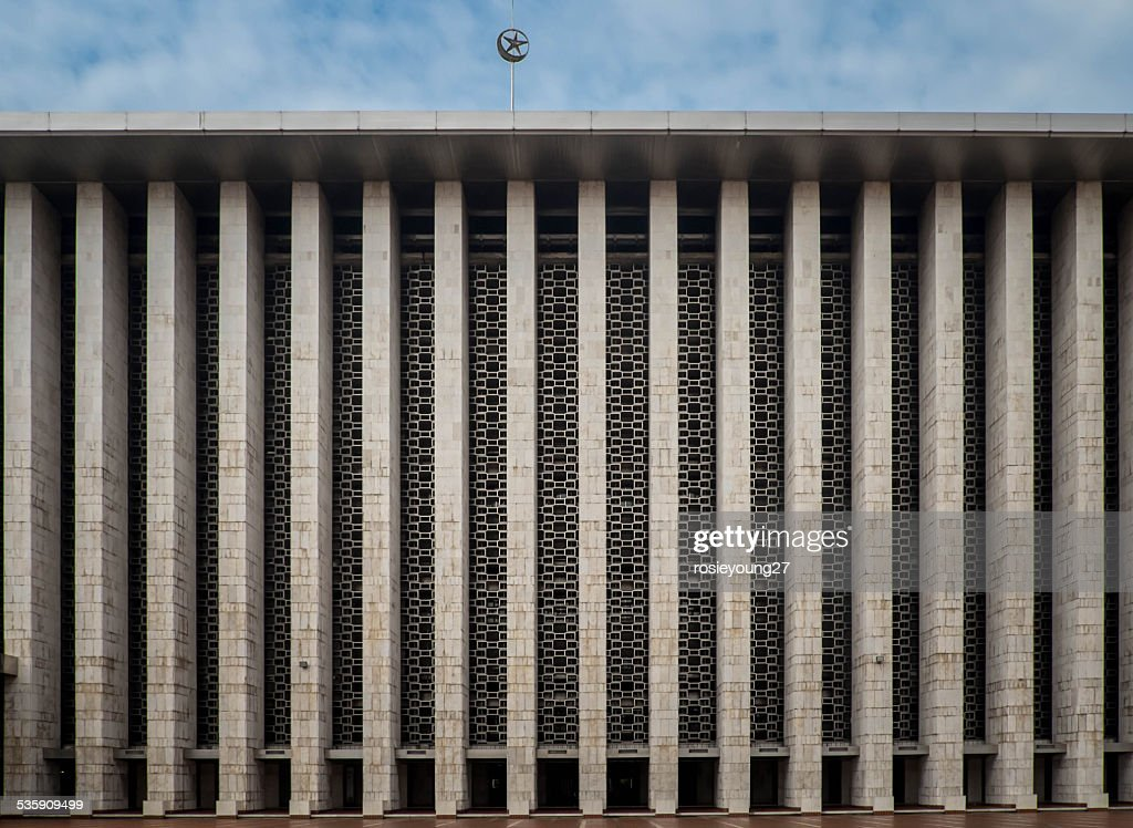 Jakarta mosque : Stock Photo