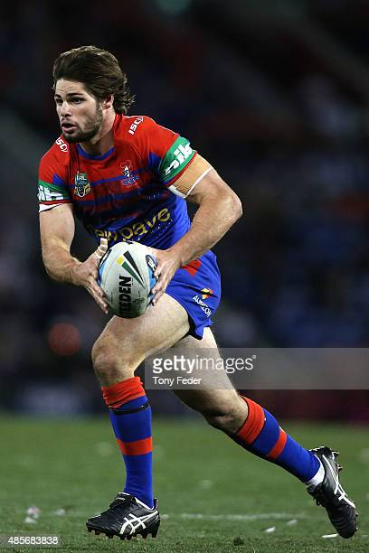 Jake Mamo of the Knights in action during the round 25 NRL match between the Newcastle Knights and the Canterbury Bulldogs at Hunter Stadium on...