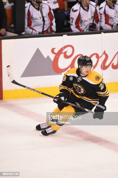 Jakob Forsbacka Karlsson of the Boston Bruins skates in his first NHL game against the Washington Capitals at the TD Garden on April 8 2017 in Boston...