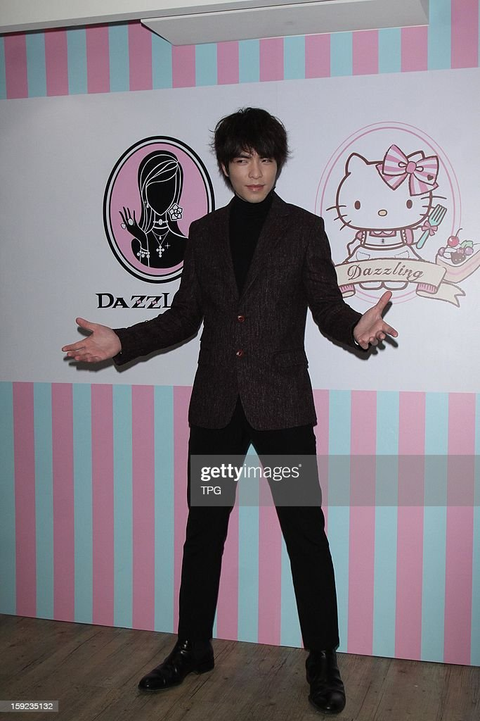 Jam Hsiao attend Hello Kitty Honey Toast activity on Thursday January 10,2013 in Taipei,Taiwan, China.