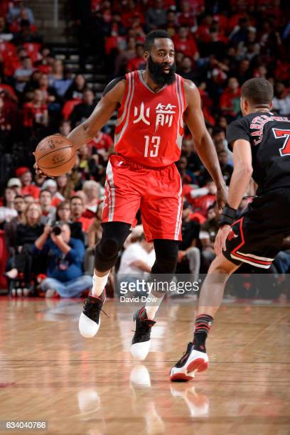 James Harden of the Houston Rockets dribbles the ball against the Chicago Bulls during the game on February 3 2017 at the Toyota Center in Houston...