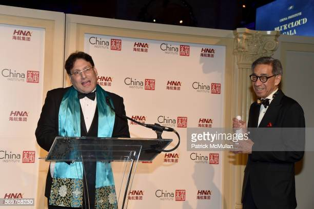 James Heimowitz and Chien Chung Pei attend China Institute 2017 Blue Cloud Gala at Cipriani 25 Broadway on November 2 2017 in New York City