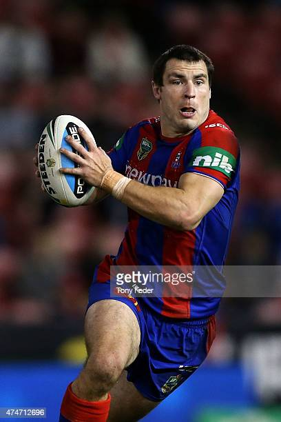 James McManus of the Knights in action during the round 11 NRL match between the Newcastle Knights and the Brisbane Broncos at Hunter Stadium on May...