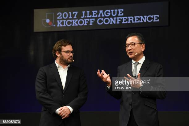 DAZN CEO James Rushton and JLeague Chairman Mitsuru Murai are seen during the JLeague Kick Off Conference at Tokyo International Forum on February 13...
