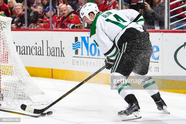 Jamie Benn of the Dallas Stars approaches the puck in the second period against the Chicago Blackhawks at the United Center on March 23 2017 in...