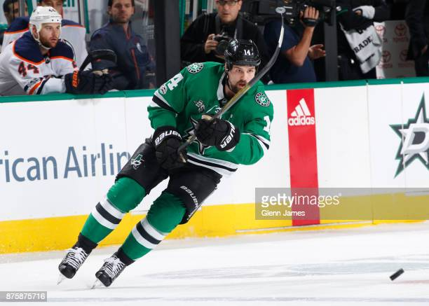 Jamie Benn of the Dallas Stars handles the puck against the Edmonton Oilers at the American Airlines Center on November 18 2017 in Dallas Texas