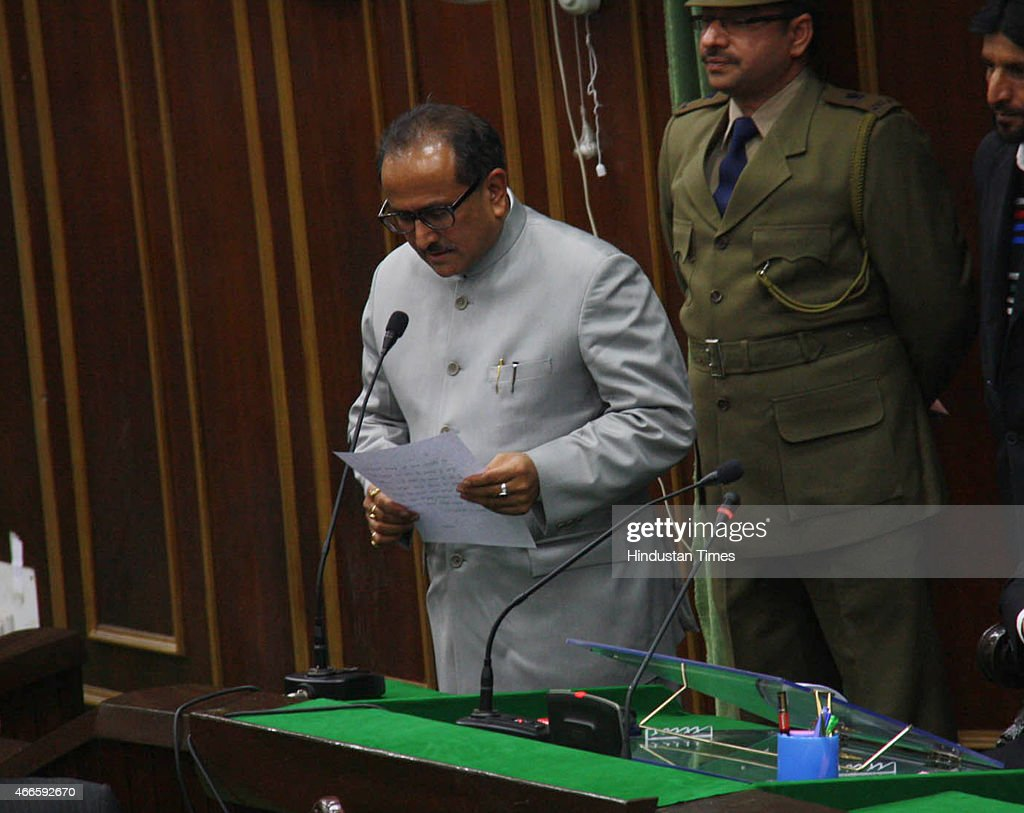 Jammu and Kashmir Dy. Chief Minister Nirmal singh taking oath as MLA at civil secretariat on March 17, 2015 in Jammu, India.
