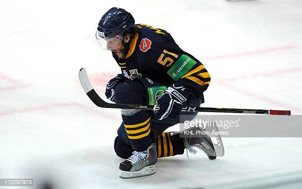 Jan Marek of the Atlant Mytishchi celebrates his goal during Game Four of the 2011 KHL Gagarin Cup Final Series against the Salavat Yulaev Ufa on...
