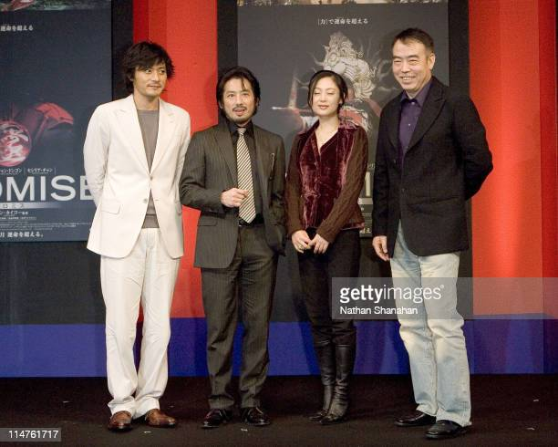 Jang DongGun Hiroyuki Sanada Chen Hong and Chen Kaige Director