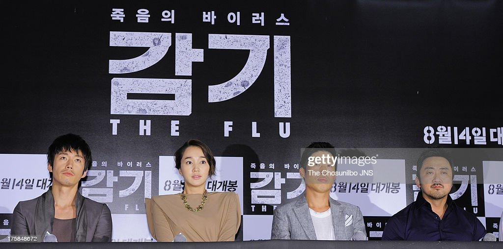 <a gi-track='captionPersonalityLinkClicked' href=/galleries/search?phrase=Jang+Hyuk&family=editorial&specificpeople=4466900 ng-click='$event.stopPropagation()'>Jang Hyuk</a>, Suae, Yoo Hae-Jin and Ma Dong-Seok attend the 'The Flu' press conference at Wangsimni CGV on August 7, 2013 in Seoul, South Korea.