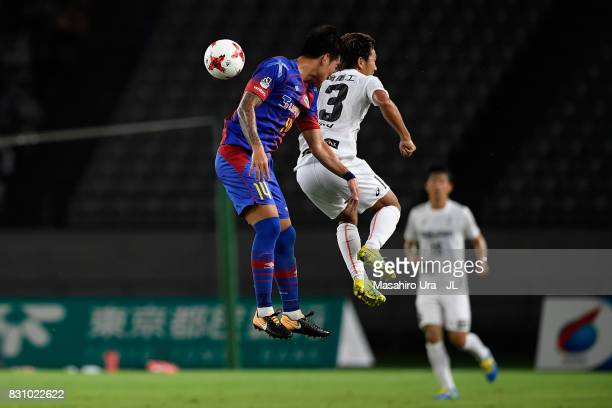 Jang Hyun Soo of FC Tokyo and Keijiro Ogawa of Vissel Kobe compete for the ball during the JLeague J1 match between FC Tokyo and Vissel Kobe at...