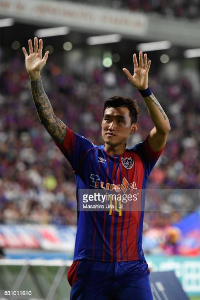 Jang Hyun Soo of FC Tokyo applauds supporters after his side's 10 victory in the JLeague J1 match between FC Tokyo and Vissel Kobe at Ajinomoto...
