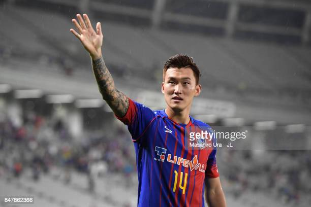 Jang Hyun Soo of FC Tokyo applauds supporters after his side's 10 victory in the JLeague J1 match between FC Tokyo and Vegalta Sendai at Ajinomoto...