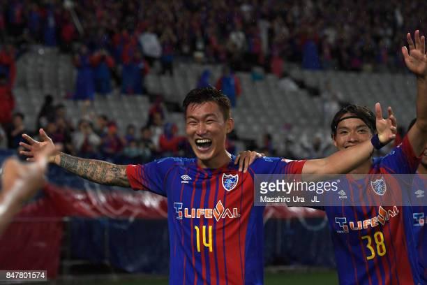 Jang Hyun Soo of FC Tokyo celebrates scoing the opening goal during the JLeague J1 match between FC Tokyo and Vegalta Sendai at Ajinomoto Stadium on...
