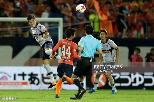 Jang Hyun Soo of FC Tokyo heads the ball during the JLeague J1 match between Omiya Ardija and FC Tokyo at NACK 5 Stadium Omiya on August 9 2017 in...