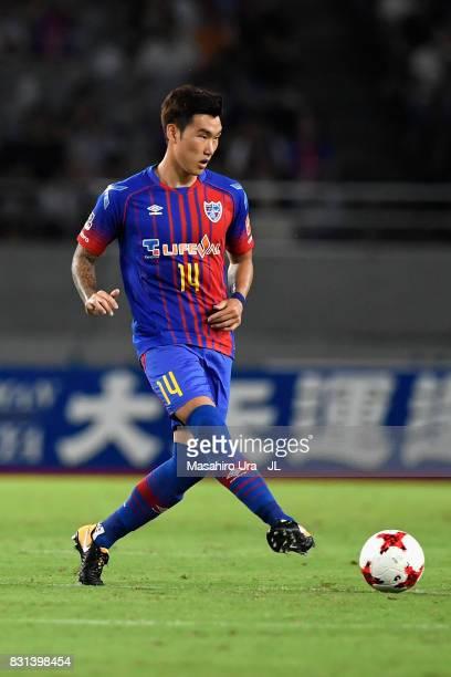 Jang Hyun Soo of FC Tokyo in action during the JLeague J1 match between FC Tokyo and Vissel Kobe at Ajinomoto Stadium on August 13 2017 in Chofu...