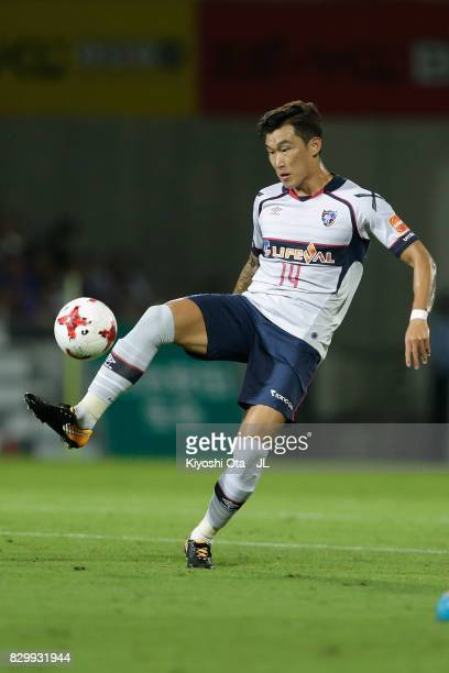Jang Hyun Soo of FC Tokyo in action during the JLeague J1 match between Omiya Ardija and FC Tokyo at NACK 5 Stadium Omiya on August 9 2017 in Saitama...