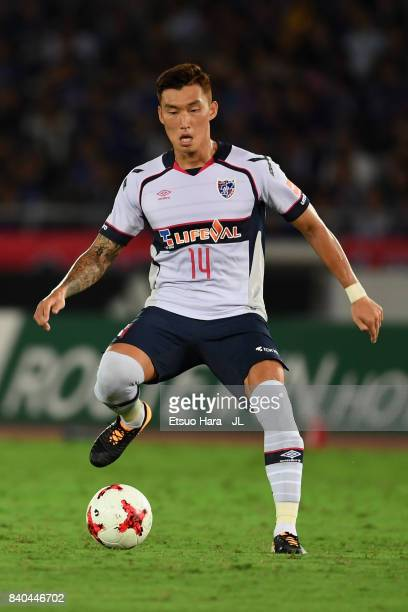 Jang Hyun Soo of FC Tokyo in action during the JLeague J1 match between Yokohama FMarinos and FC Tokyo at Nissan Stadium on August 26 2017 in...