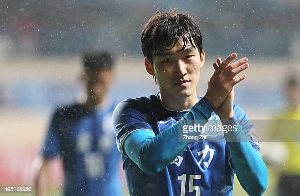 Jang Hyunsoo of Guangzhou RF reacts after losing the AFC Asian Champions League Group F match between Guangzhou RF and Buriram United at Yuexiu...