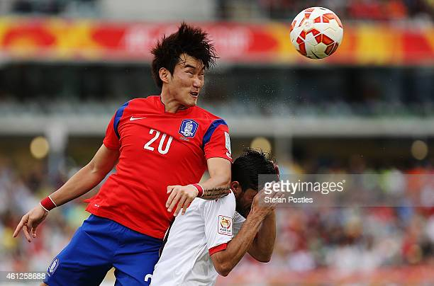 Jang Hyunsoo of Korea Republic in action during the 2015 Asian Cup match between Korea Republic and Oman at Canberra Stadium on January 10 2015 in...