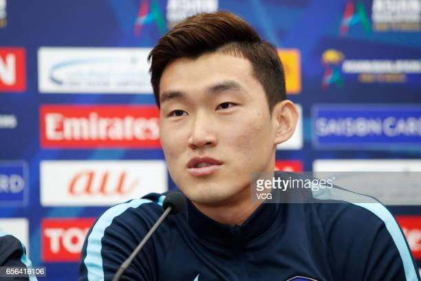 Jang Hyunsoo of South Korea attends a press conference before the 2018 FIFA World Cup Qualifiers match against South Korea on March 22 2017 in...