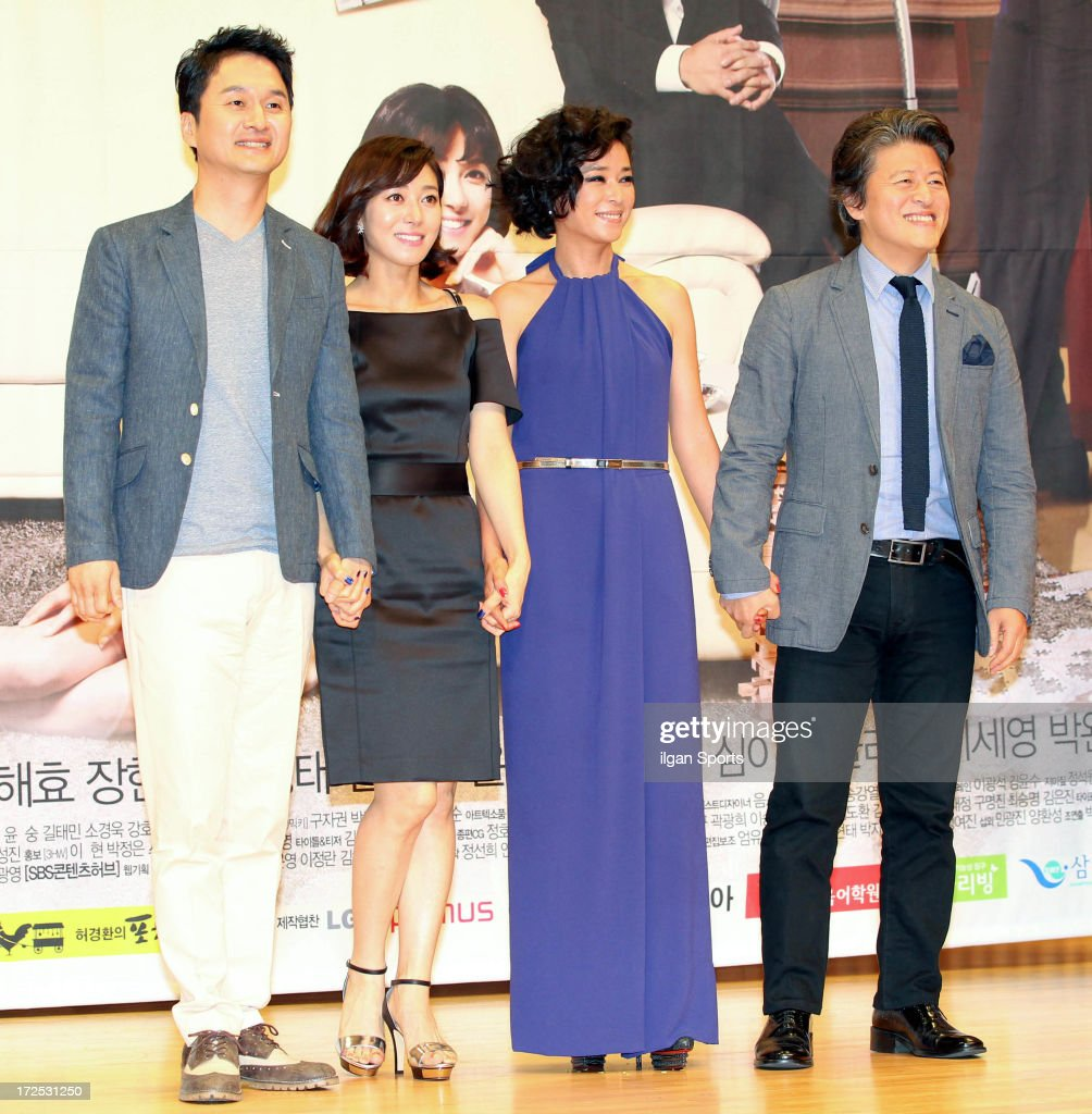 SBS Drama 'Goddess Of Marriage' Press Conference