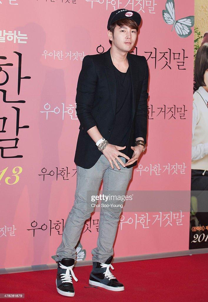 Jang KeunSuk attends the movie 'Elegant Lies' VIP premiere at Wangsimni CGV on March 4 2014 in Seoul South Korea