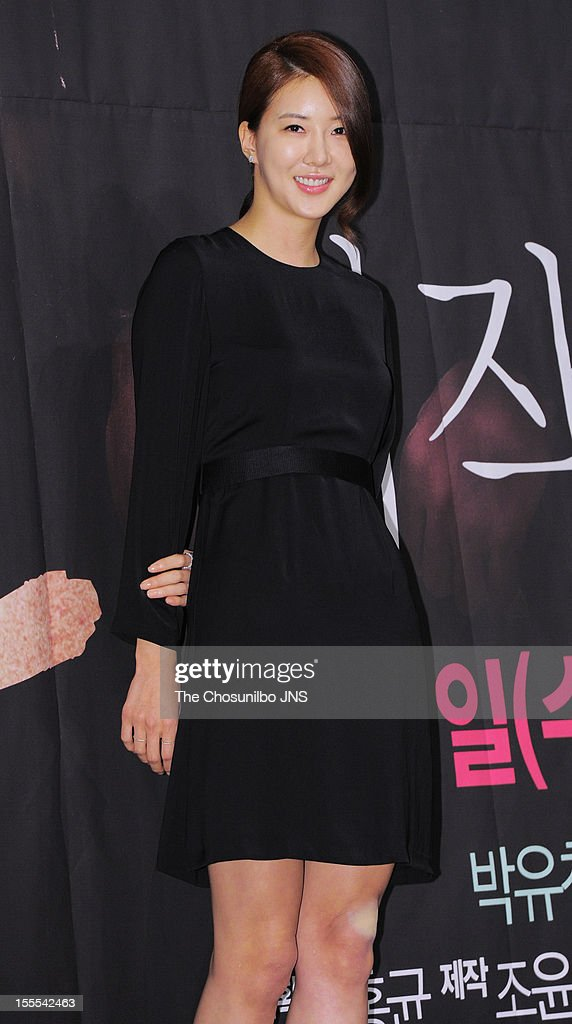 Jang Mi In Ae attends the MBC Drama 'Missing You' Press Conference at lotte hotel on November 1, 2012 in Seoul, South Korea.