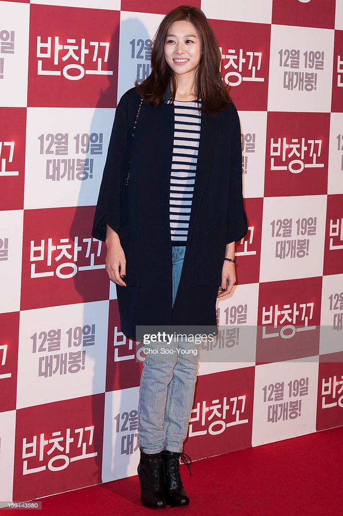 Jang Shin-Young attends the 'Love 911' VIP Press Screening at Grand Peace Palace on December 11, 2012 in Seoul, South Korea.