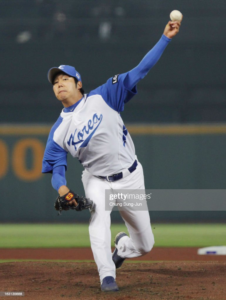 Jang Won-Jun of South Korea pitchs in the first inning during the World Baseball Classic First Round Group B match between Chinese Taipei and South Korea at Intercontinental Baseball Stadium on March 5, 2013 in Taichung, Taiwan.