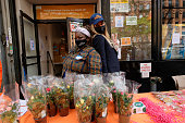 Food Bank For New York City Distributes Personal...