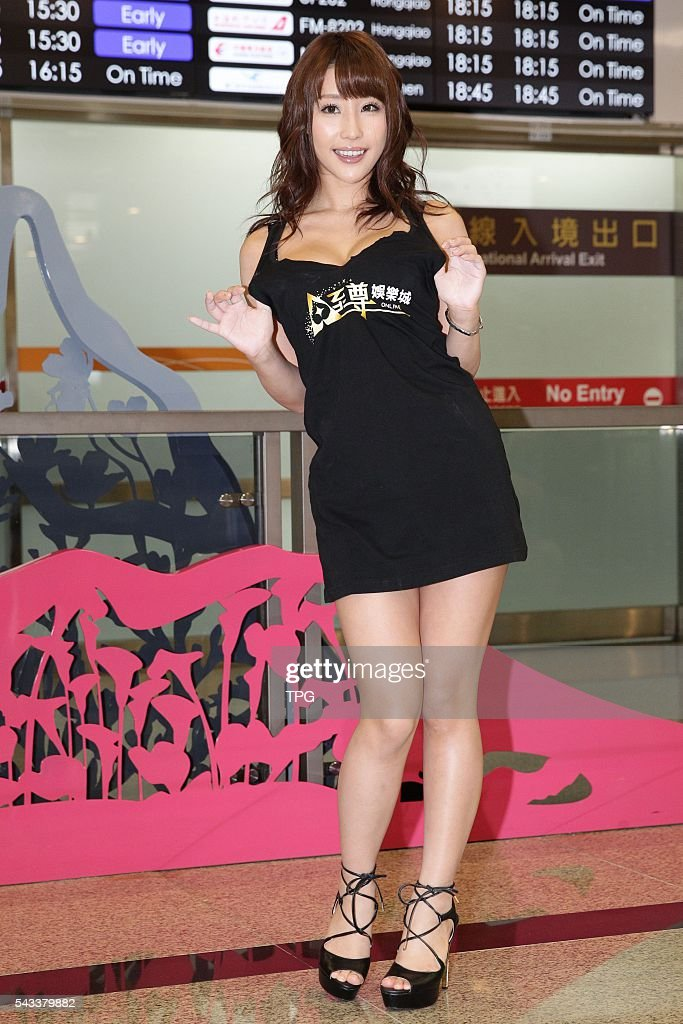 Janpanese AV actress Shunka Ayami attends fans meeting conference on 27th June, 2016 in Taipei, Taiwan, China.