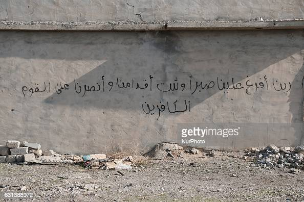 January 2017 Wardak Iraq ISIL graffiti on Kakai house The Kakai Kurds are returning to their homes as Mosul offensive continiues The Kakai Kurds are...