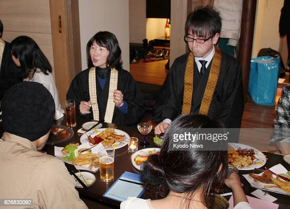 Japan matchmaking party