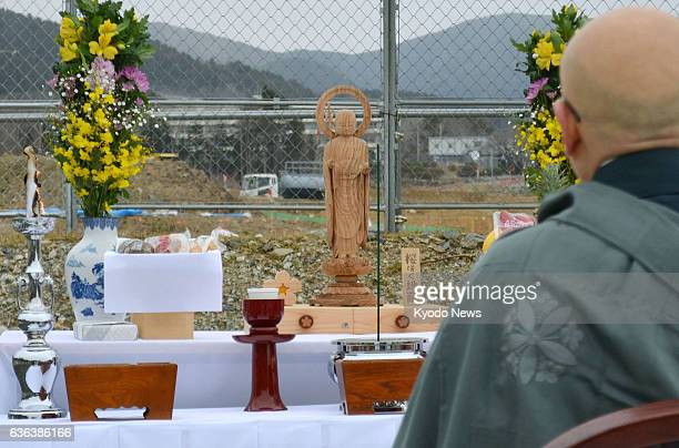 SENDAI Japan A consecration ceremony is held on March 12 in the town of Onagawa Miyagi Prefecture in northeastern Japan for a 60centimetertall Jizo a...