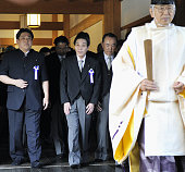 TOKYO Japan A group of Japanese lawmakers visit warrelated Yasukuni Shrine in Tokyo on Aug 15 the 66th anniversary of the end of Japan's 19411945 war...