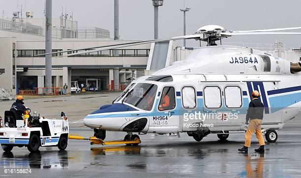 SAKAIMINATO Japan A helicopter carrying three North Korean men is taxied to a hanger at a Japan Coast Guard air base in Sakaiminato Tottori...