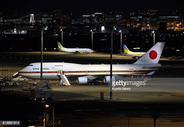 TOKYO Japan A Japanese government aircraft is pictured at Haneda airport in Tokyo on Jan 22 ahead of its departure for Algeria later in the day Tokyo...