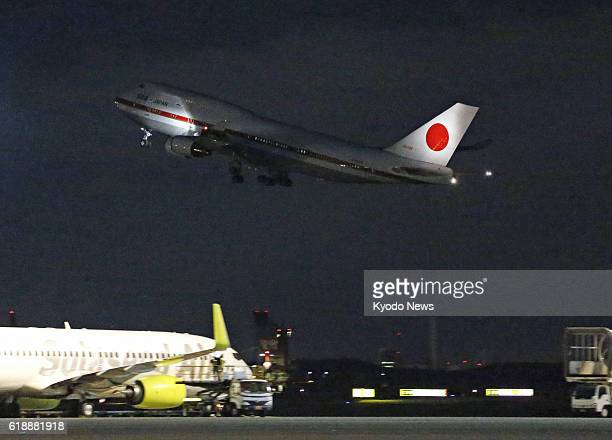 TOKYO Japan A Japanese government aircraft leaves from Haneda airport in Tokyo for Algeria at 1012 pm on Jan 22 2013 Tokyo dispatched the aircraft to...